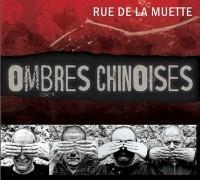 Rue de la Muette - Ombres Chinoises